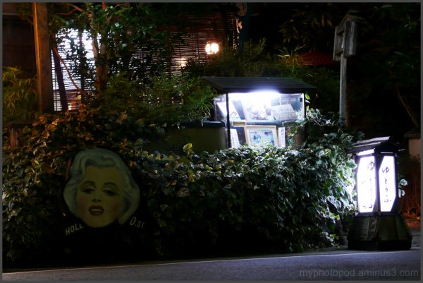 Marilyn Monroe Boiled bean curd restaurant