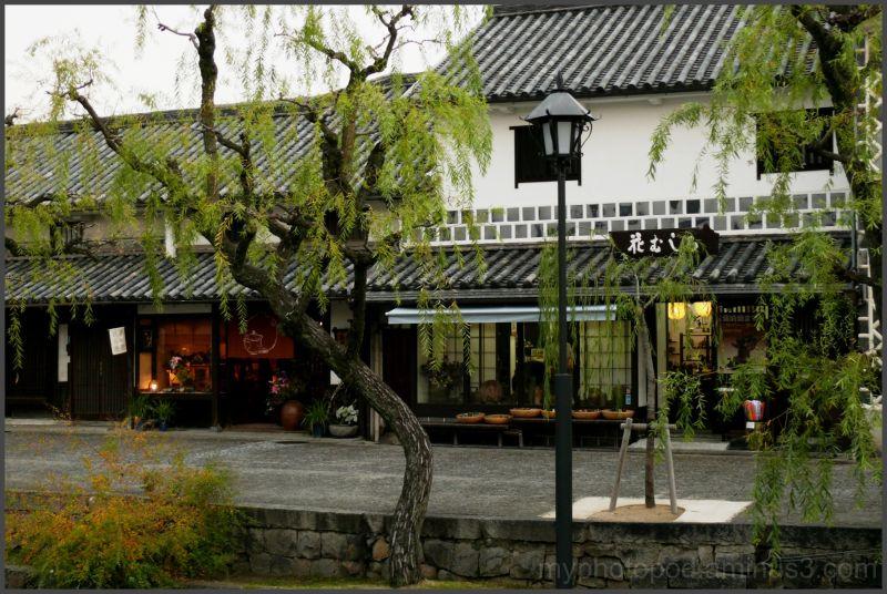 kurashiki A historic house