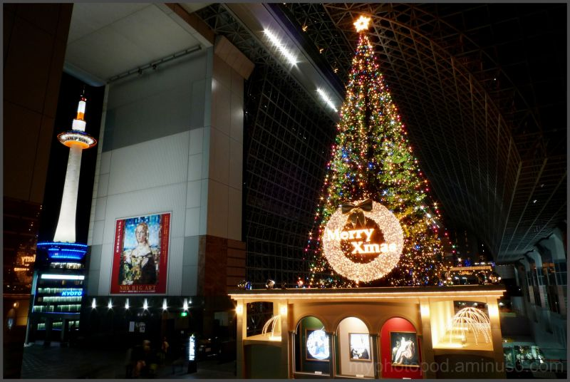 Merry Christmas from kyoto tower