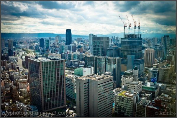 building osaka akihiro city