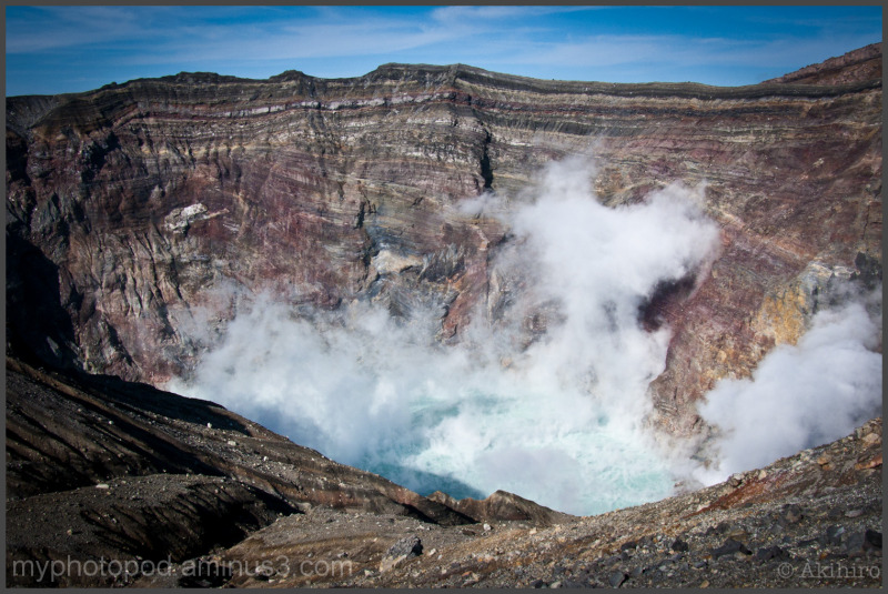 crater aso kumamoto