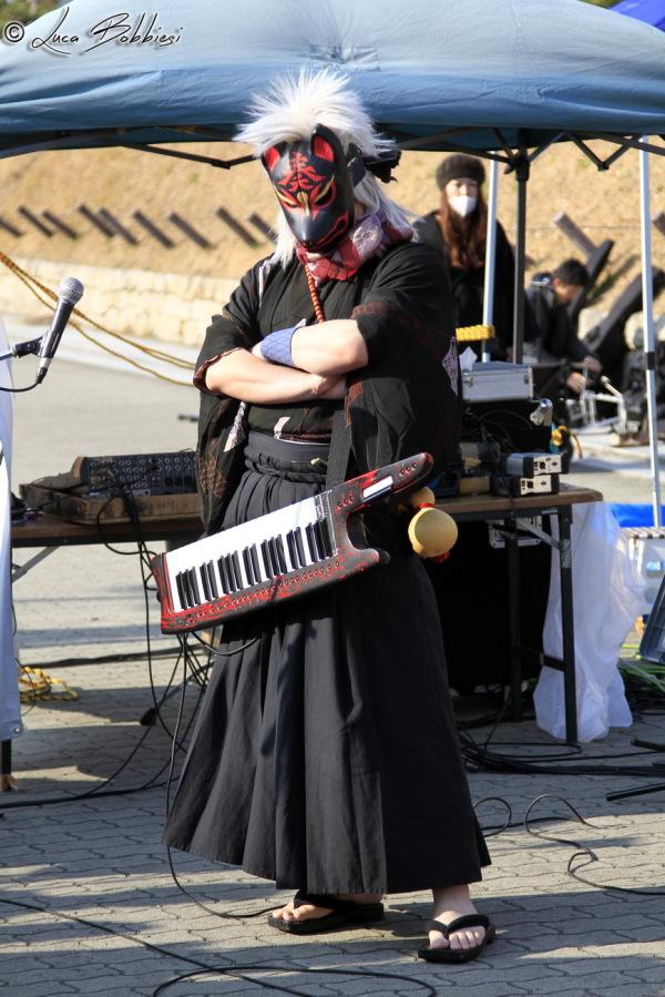 Inari Player