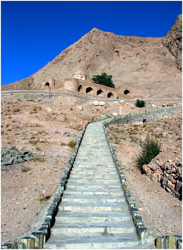 Bozorgmehr tomb 1