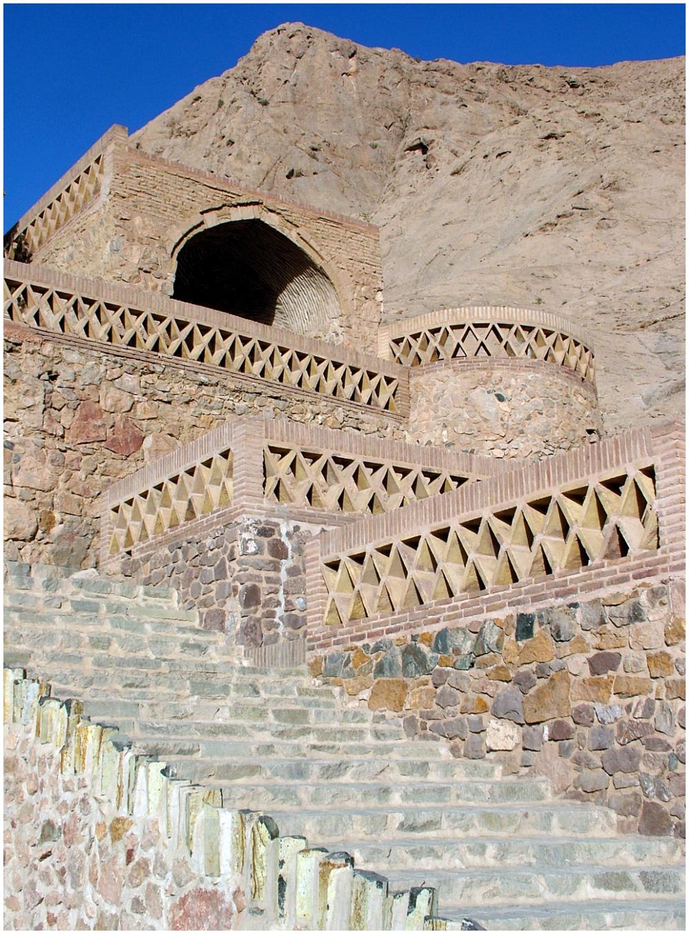 Bozorgmehr tomb 2