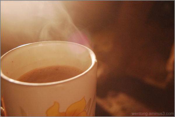A hot cup of milo