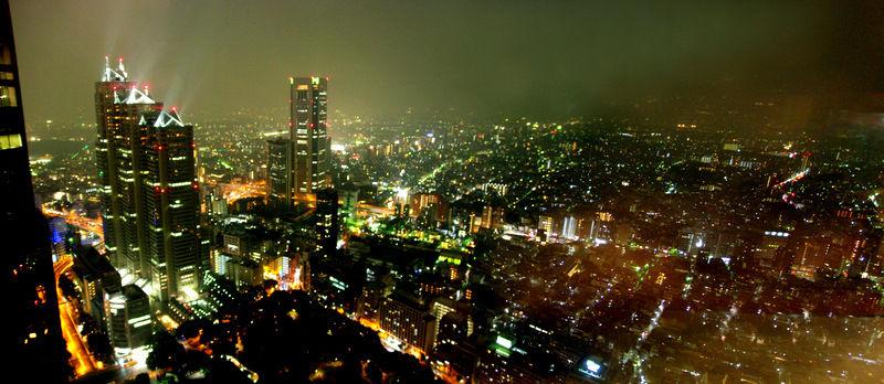Tokyo vue de sa mairie ...