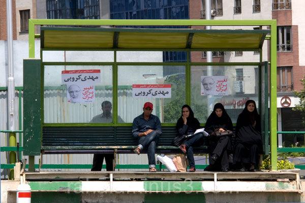 iran,election