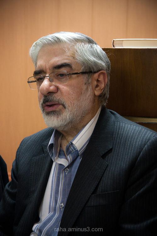 raha's PhotoblogMir Hossein Mousavi