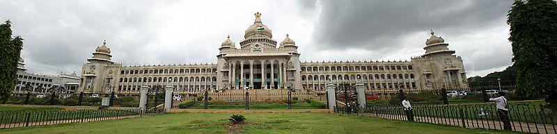 Vidhan Sabha - Bangalore