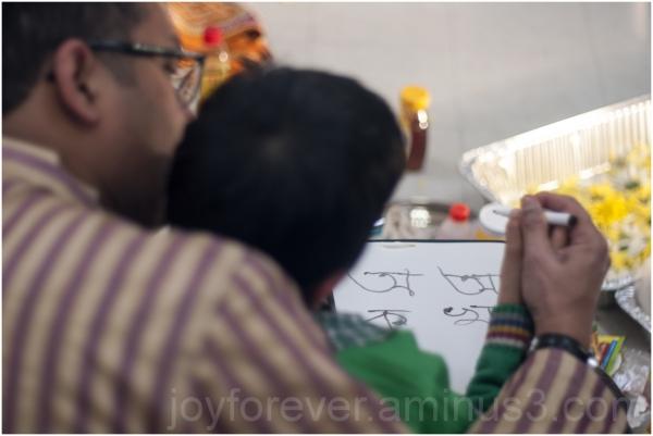 Saraswati puja hindu indian bengali haate-khori