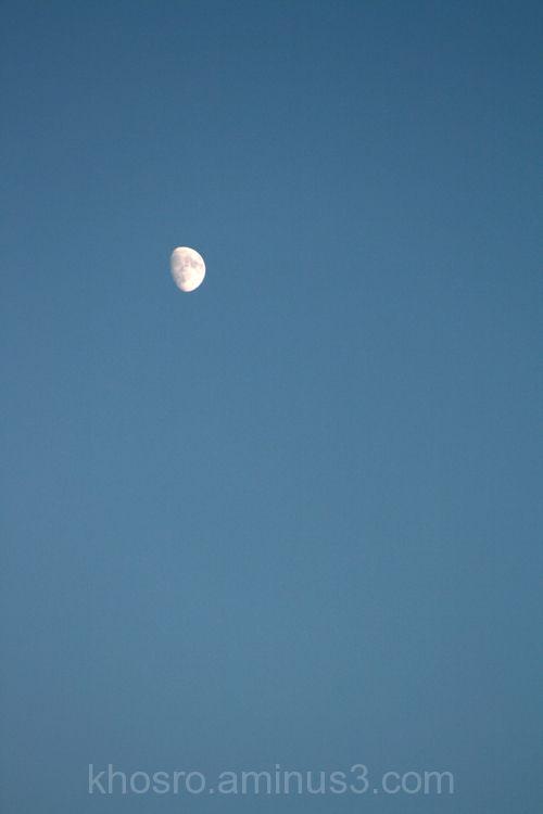 moon !