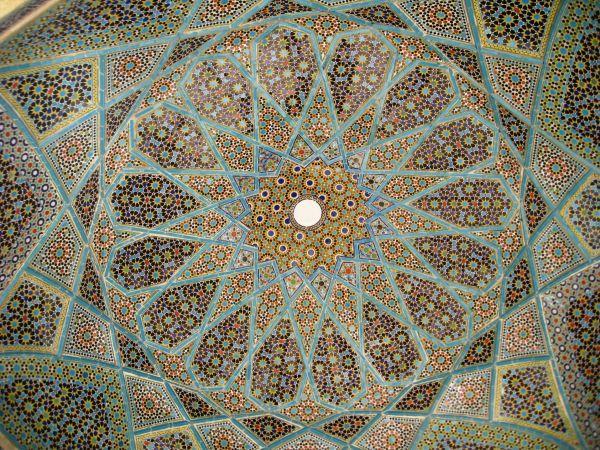Vault of  Hafez tomb