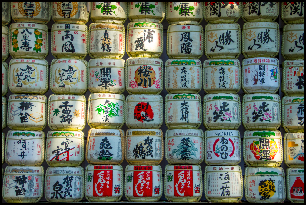 A lot of Sake
