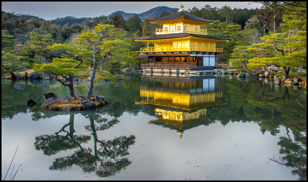 Golden Pagoda Kyoto