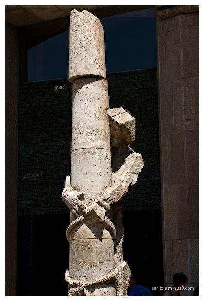 La Sagrada Familia (3)