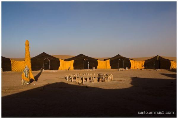 Desert Camp...