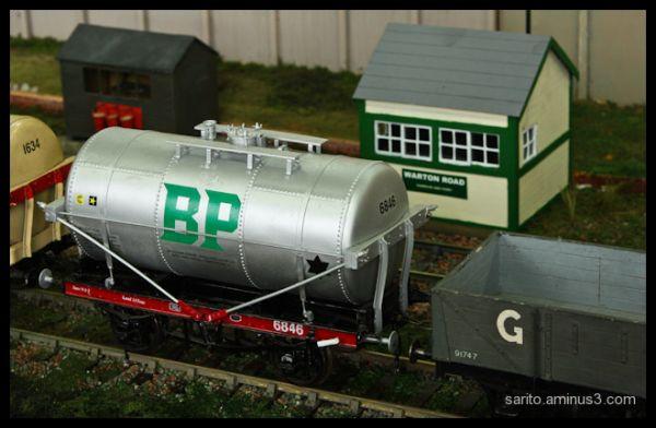 Model Railway - 3