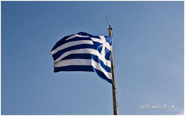 Athens...