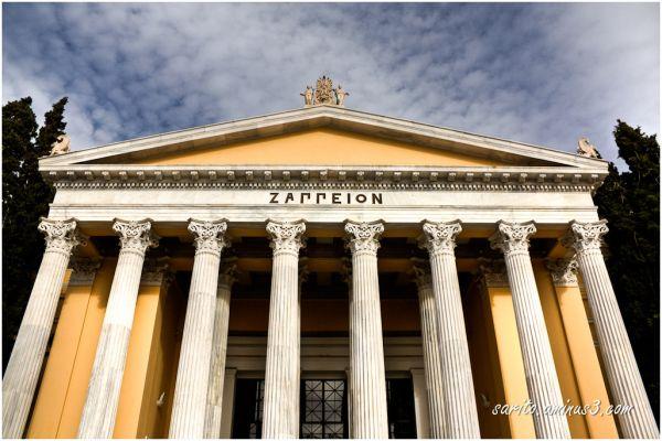 Zappeion