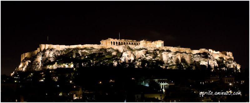 Acropolis...