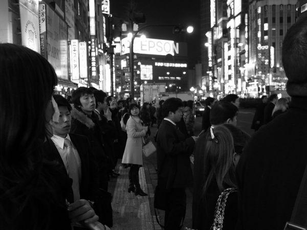 Shinjuku. Tokyo, Japan