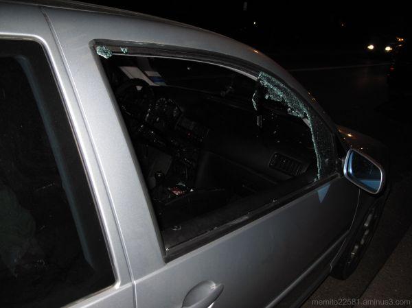 Car Broken Into