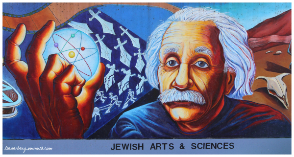 Mural: Jewish Arts and Sciences