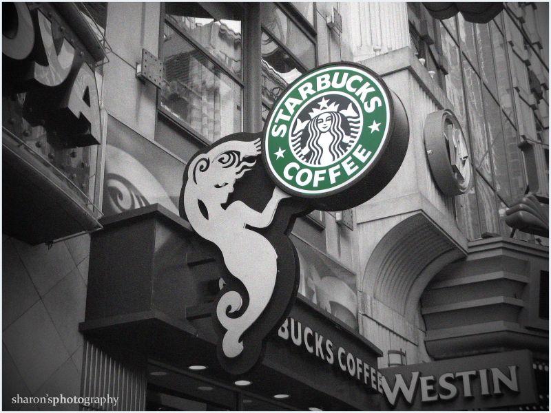 Coffee time people...