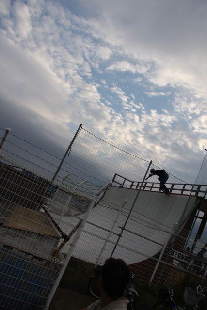 kugenuma Skating park