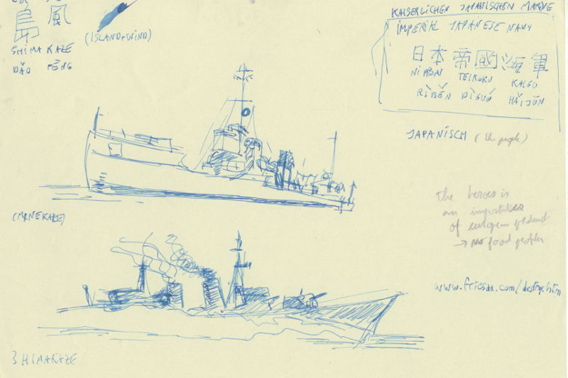 Sketches of WWII japanase ships.