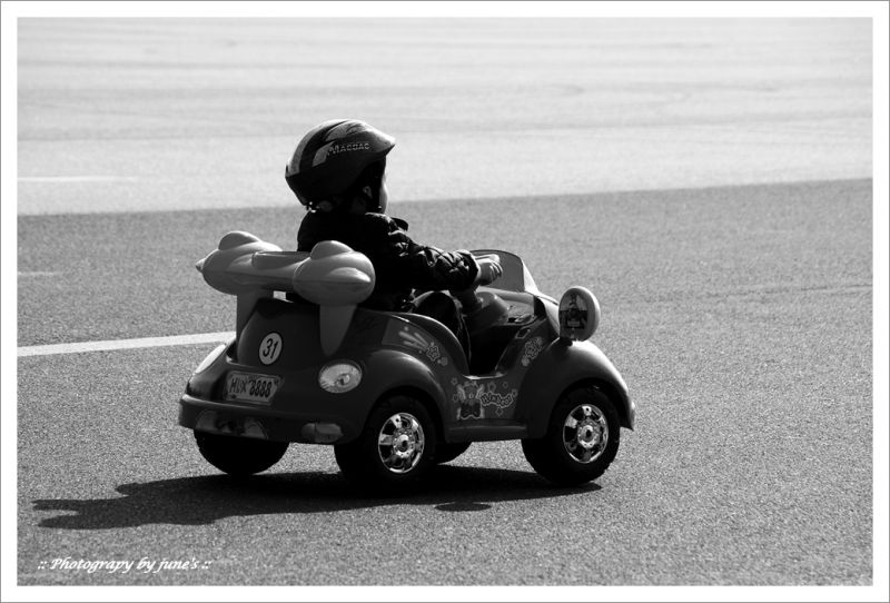 best driver,hollyday,children