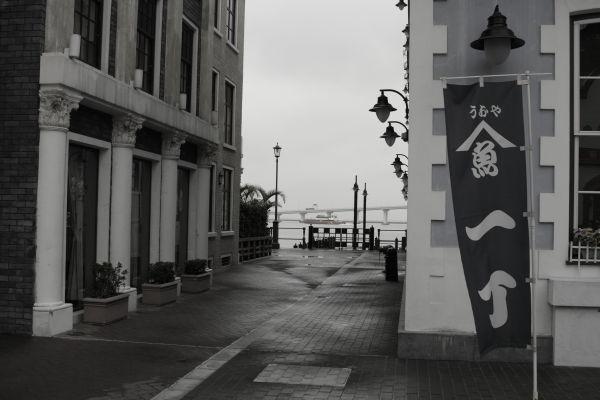 Macao Fisherman's Wharf