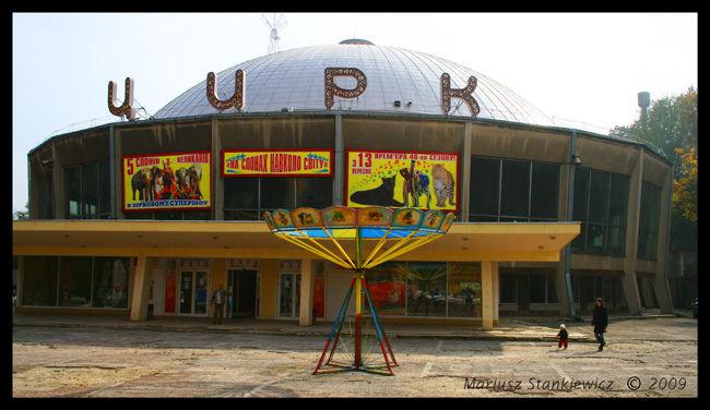 Ukraine - circus
