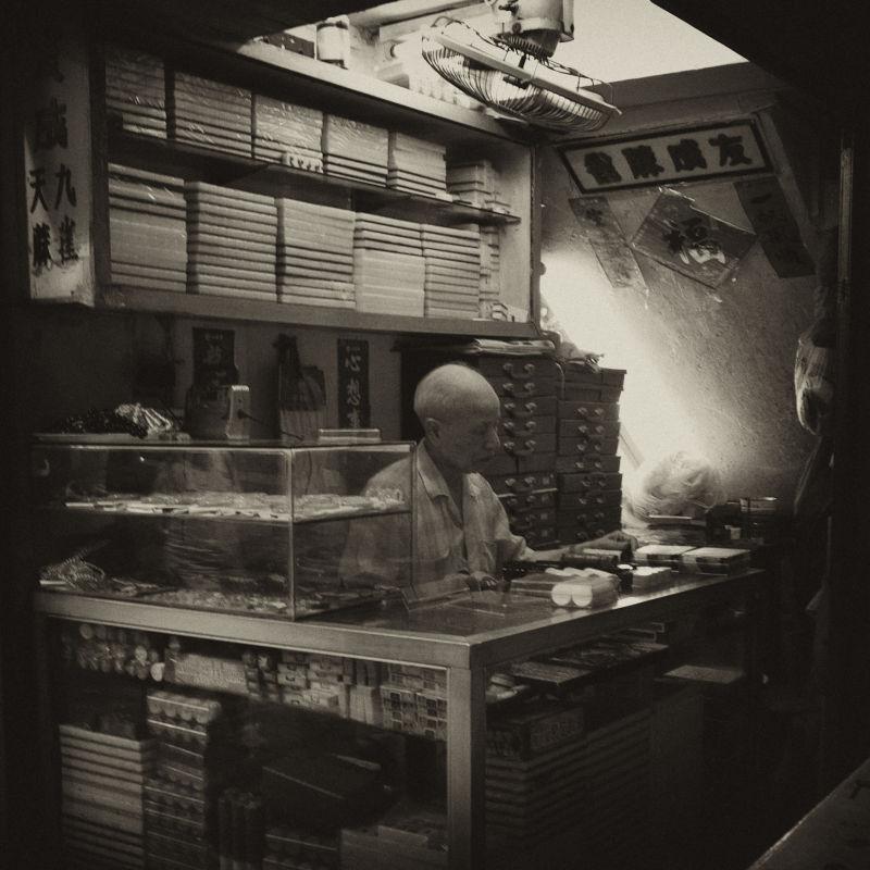 Mahjong Seller