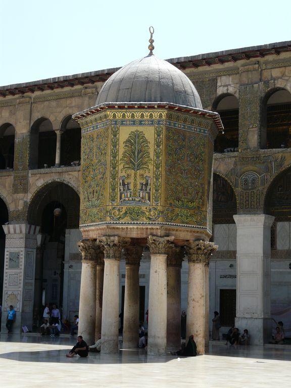 Omeyyade mosquee of Damascus; Tresor house