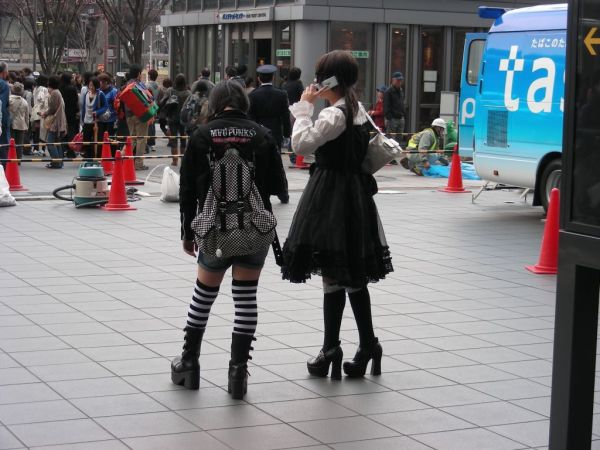 what a look!!!! in Tokyo