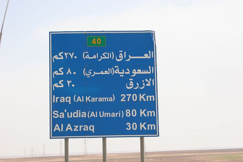 on the road again, near Irak and Saudia
