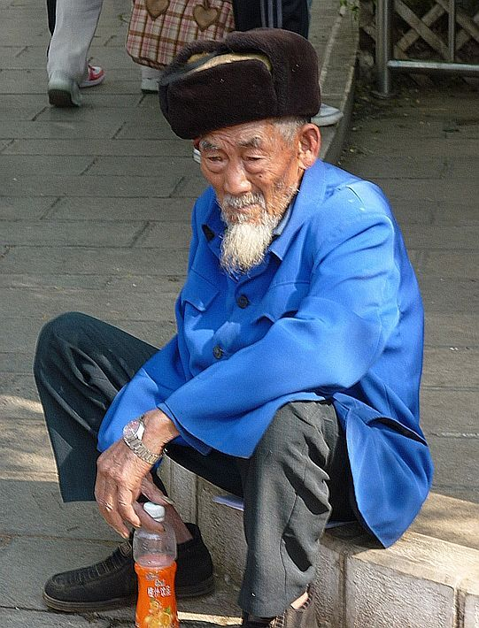 portrait in Yunnan