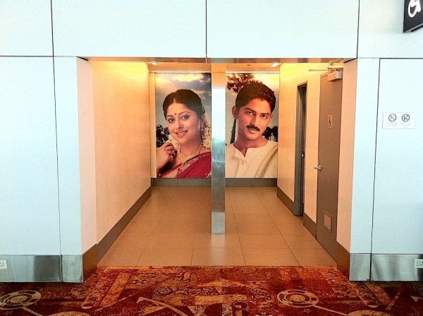 Delhi International airport restrooms enter