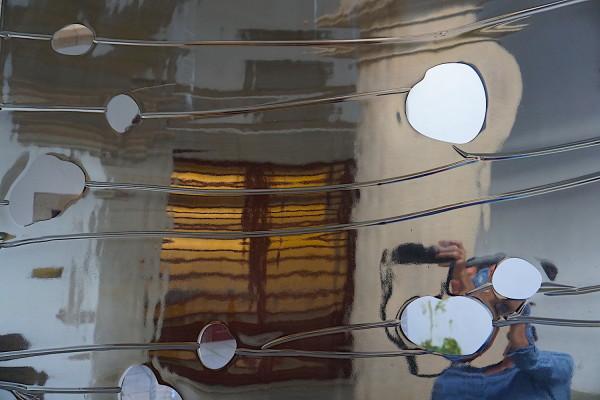 reflective screen