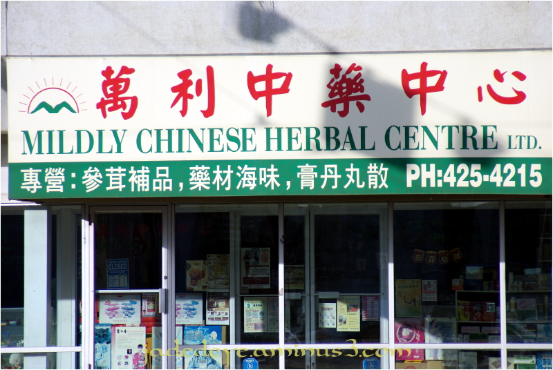 Mildly Chinese???