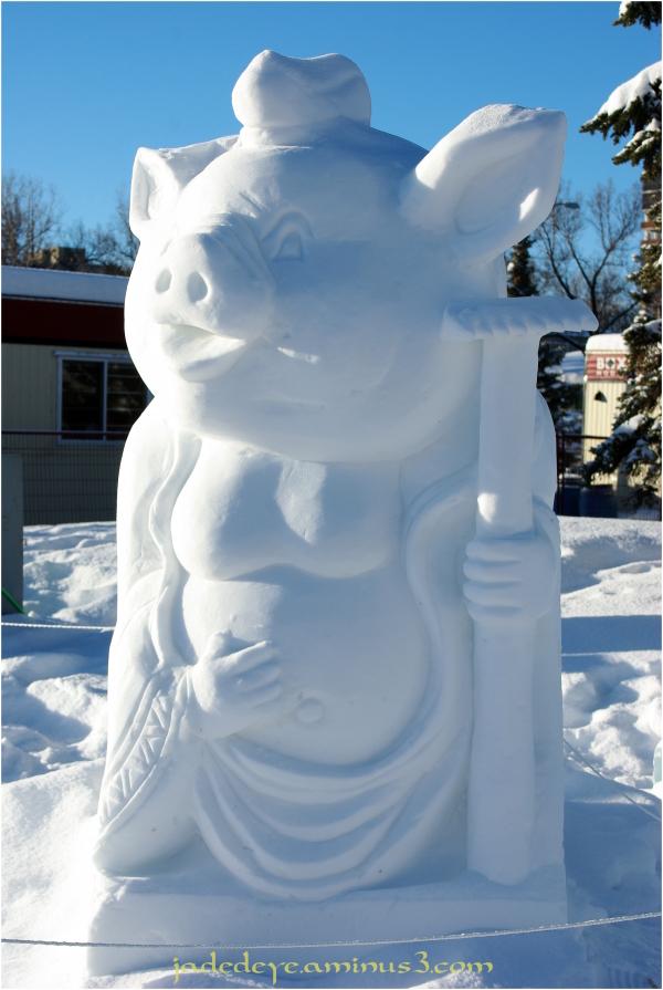 Snow Sculpture #1