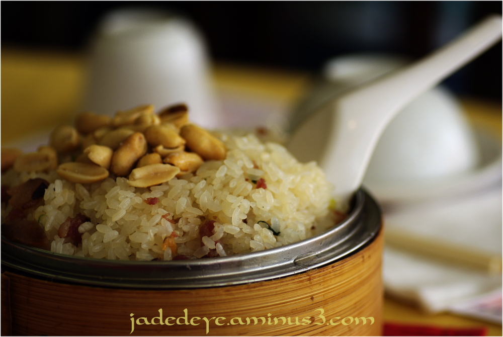 Fried Sticky Rice