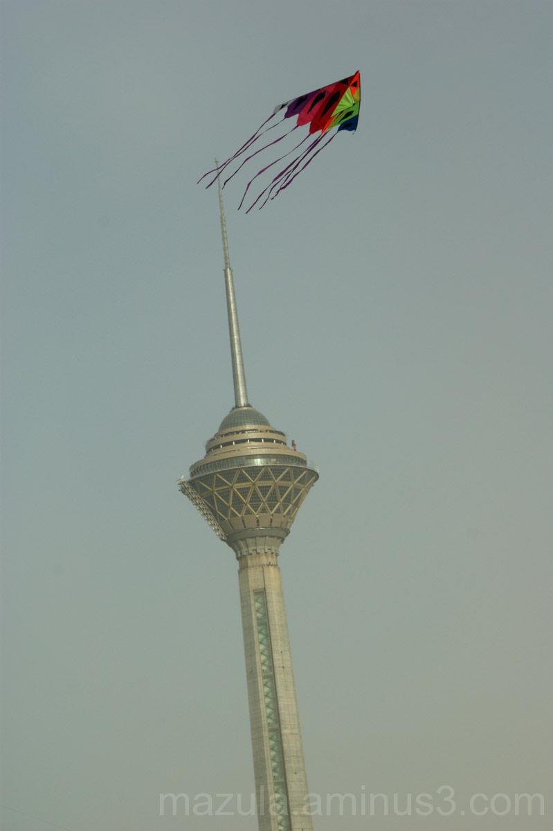 again milad tower