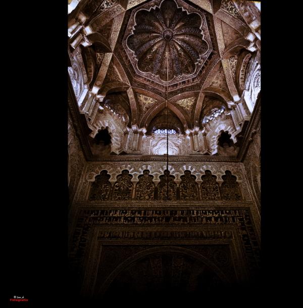 El Mihrab