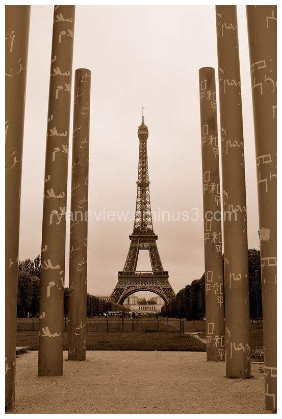 Eiffel tower from wall for peace