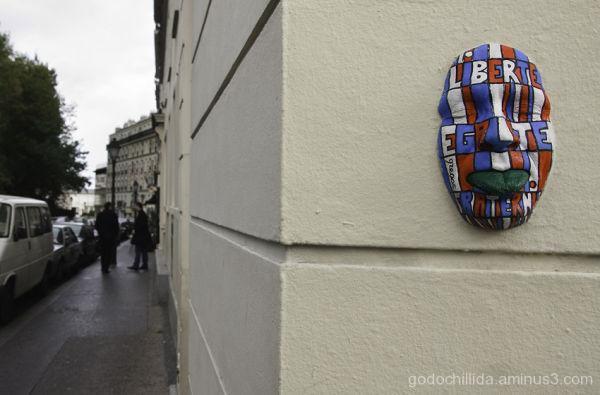 Urban Art Paris complaint