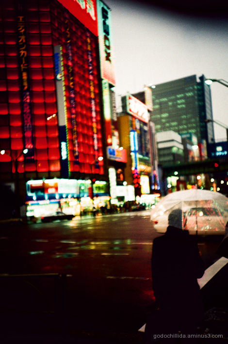 Tokyo, Akihabara, Rain, Japan, Lomo