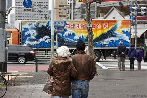 lovers truck fish tokyo japan