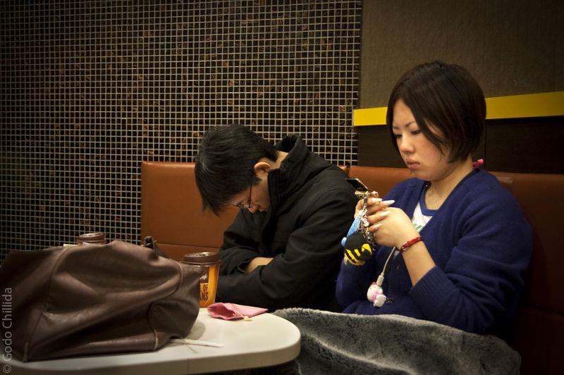 Tokyo, Couple, communication